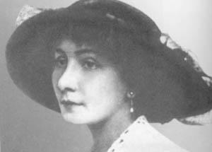 Анна Тимирева