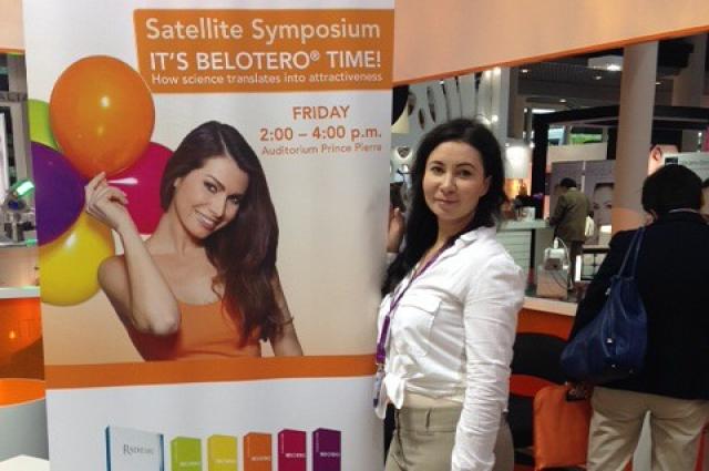 Мария Тен на Конгрессе косметологов в Монако.