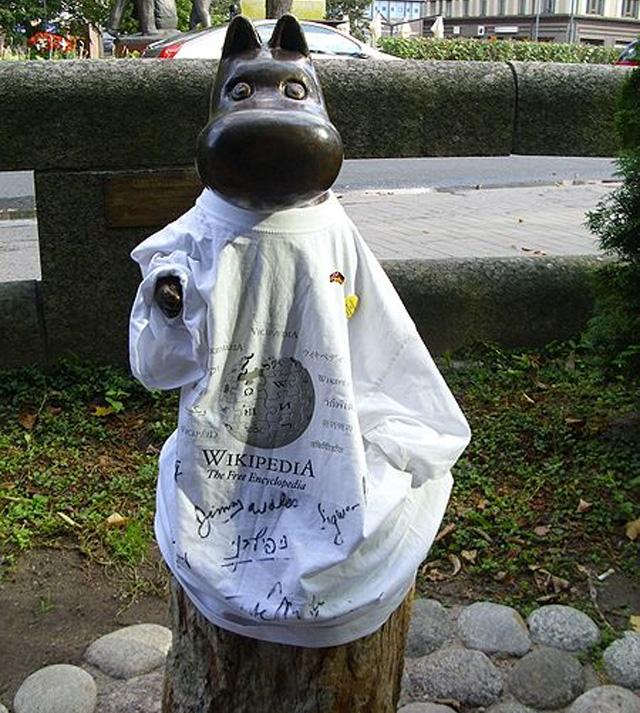 Памятник Муми-Троллю
