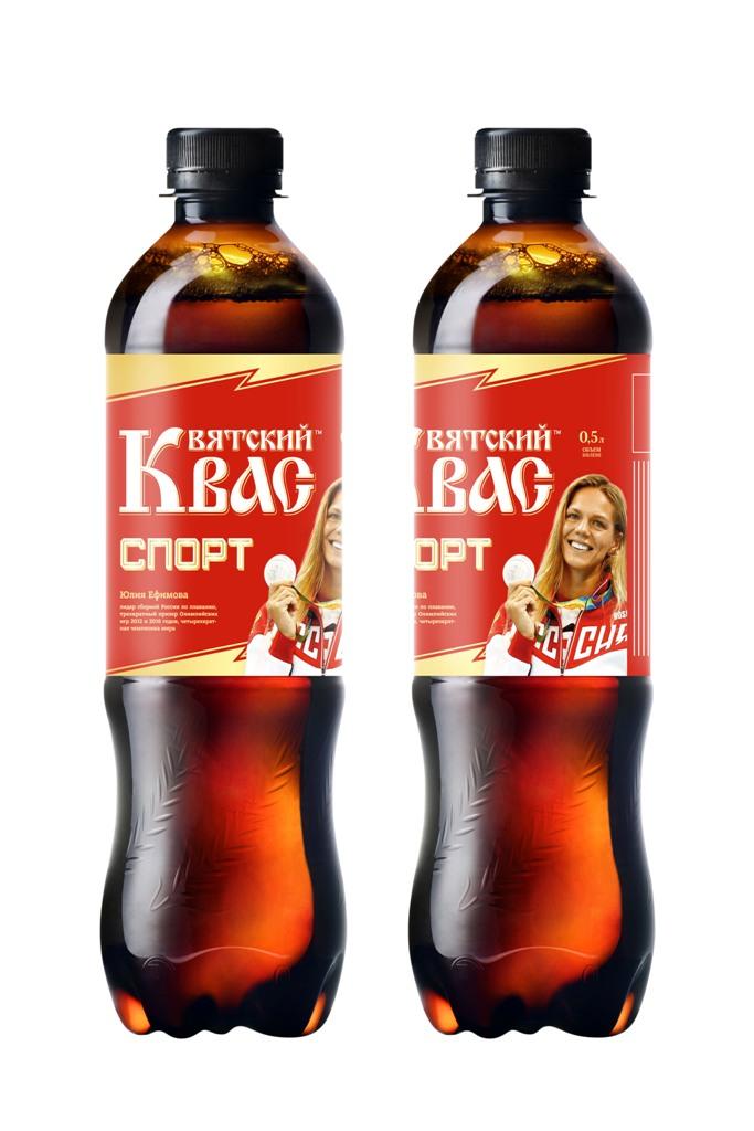 Ефимова и Вятский ква