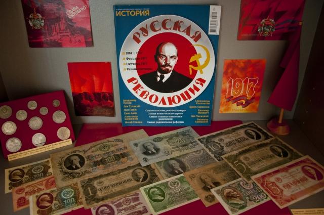 Вождь мирового пролетариата появился на купюрах в 1937 году.