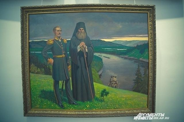 Граф Мурафьев-Амурский и Святитель Иннокентий. Картина Алексея Авдеева из Хабаровска.