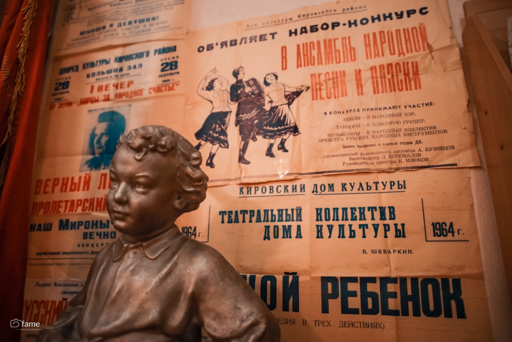 Сегодня в музее можно увидеть старые афиши, статую маленького Ленина, старые фотоальбомы и почувствовать атмосферу одного из старейших Дворцов культуры областного центра.