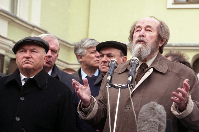 Александр Солженицын, 1999 год