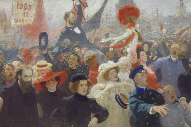 Манифестация 17 октября 1905 года. Илья Репин, 1907
