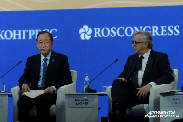 Церемонию открытия посетили Пан Ги Мун и Жан-Клод Юнкер.