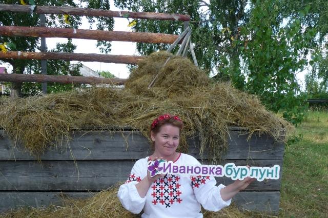 Елена Ермакова.