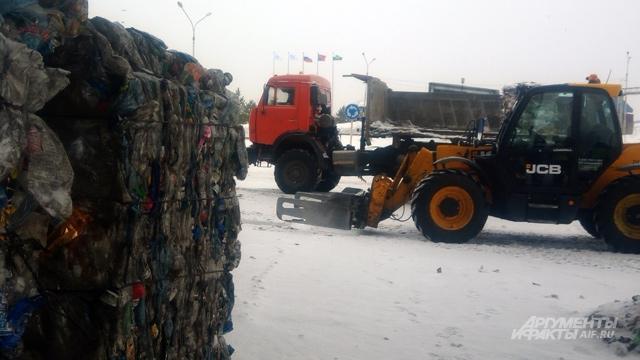 отходы, мусор