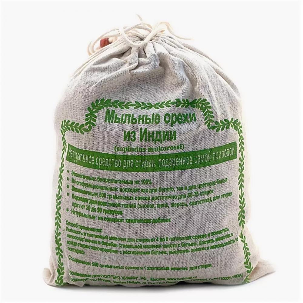 Мыльные орехи обладают чистящим, антибактериальным и противогрибковым свойствами. Благодаря 100% натуральной сушёной скорлупы плодов дерева сапиндуса, орешки не вызывают аллергии и дерматитов.