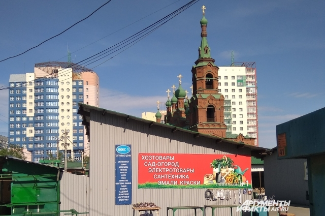 Рынок соседствует с православным храмом.