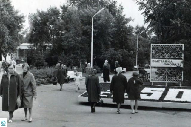 Вход на выставку зелёного строительства, цветоводства и садоводства. 1972