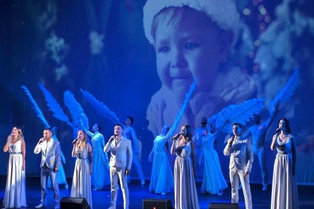 Благотворительный концерт.