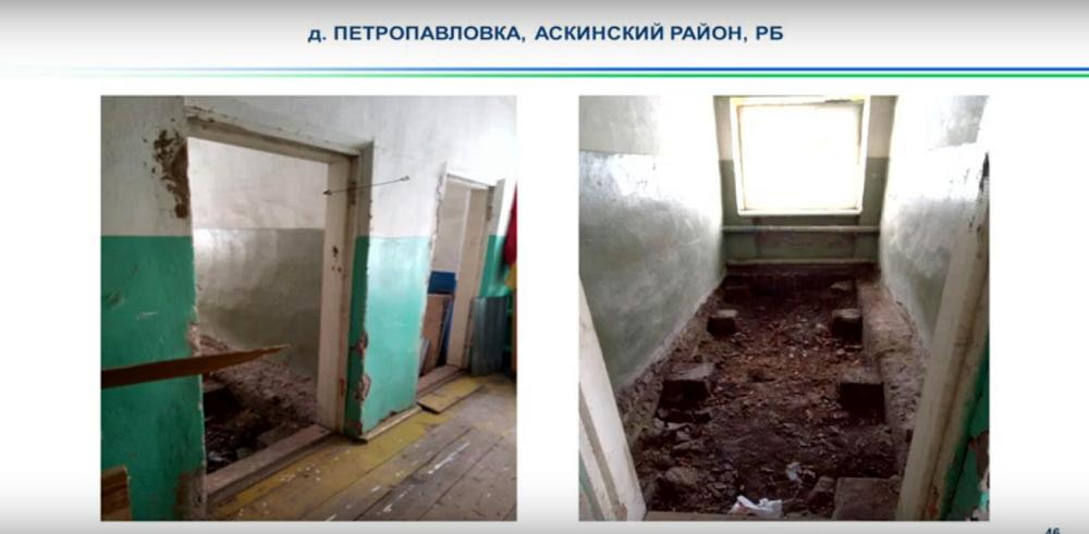 Состояние пункта в деревне Петропавловка