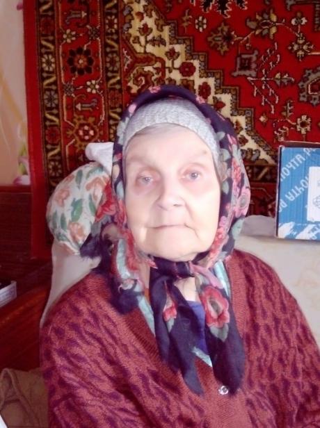 Наталья Трофимова.