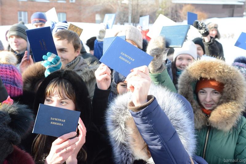 Татьянин день в Барнауле