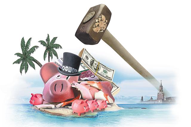 Офшор, деньги