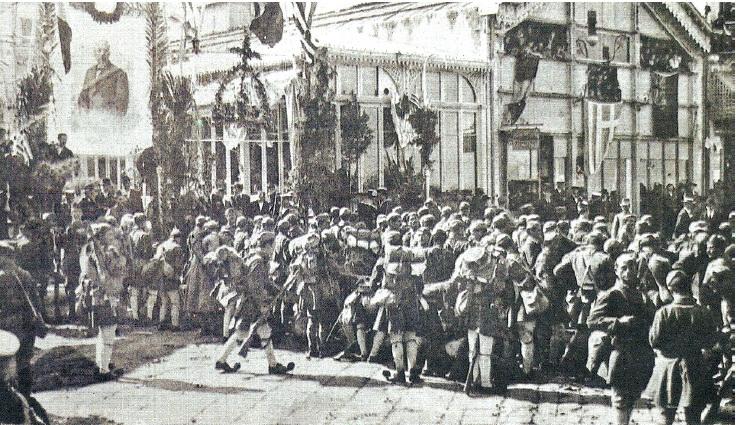 Фото предоставлены  Ессентукской городской греческой  национально-культурной автономией «Перикл»