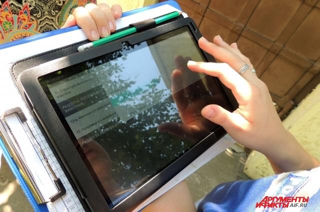 Планшетные компьютеры впервые используется во время сельскохозяйственной переписи, и заметно облегчают работу.