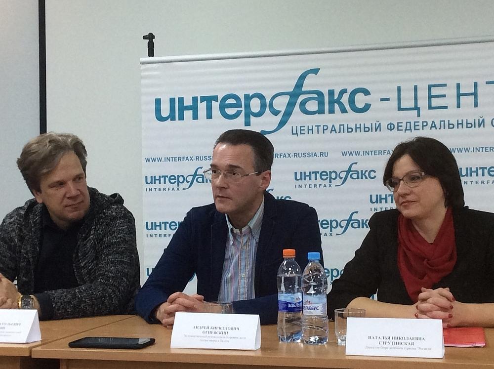 Дмитрий Галихин, Андрей Огиевский и Наталья Струтинская