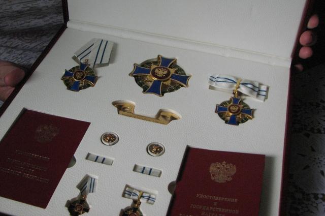 Из рук Президента России Семья Богомоловых получила орден.