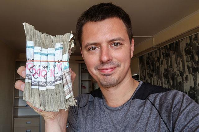 Узбекские деньги.