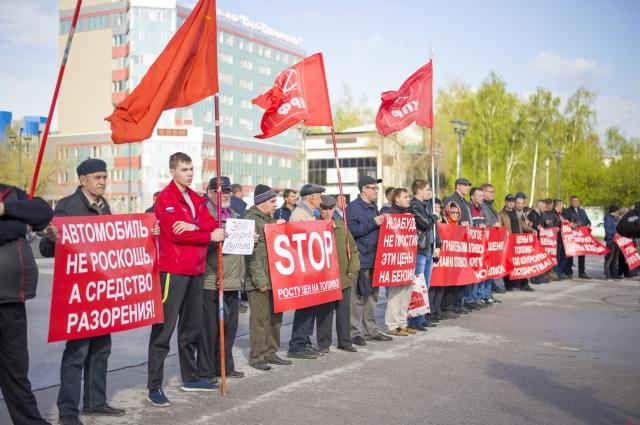 Митингующих возмутили цены на топливо.