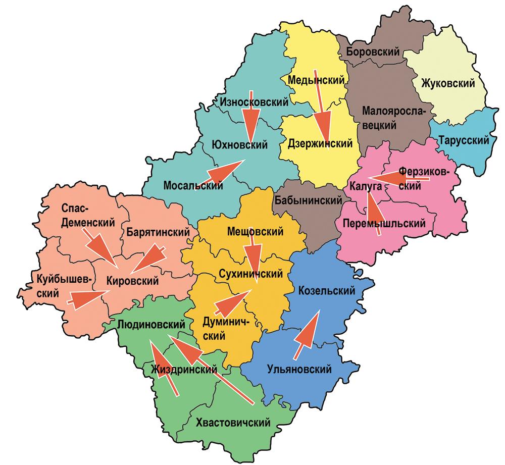 Объединение больниц в более крупные, которые будут обслуживать сразу несколько районов.