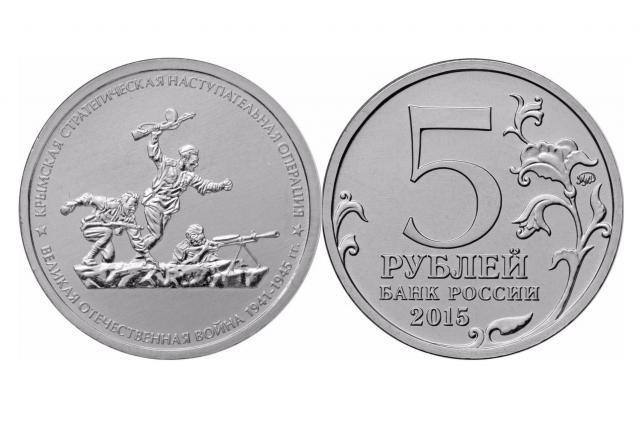 Так будет выглядеть новая монета, посвященная Крыму.