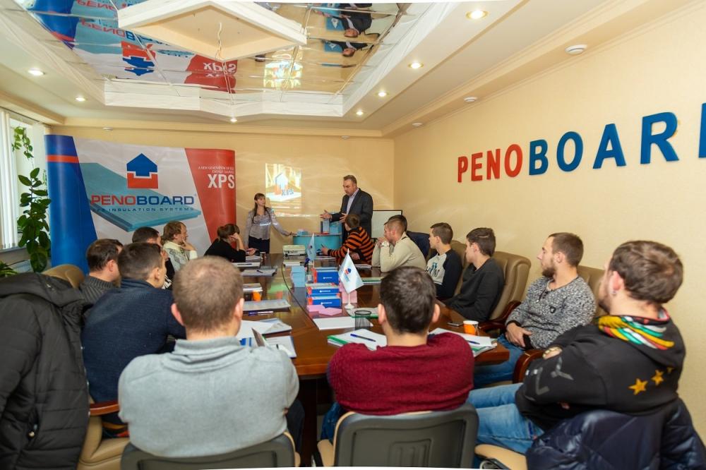 семинар PENOBOARD