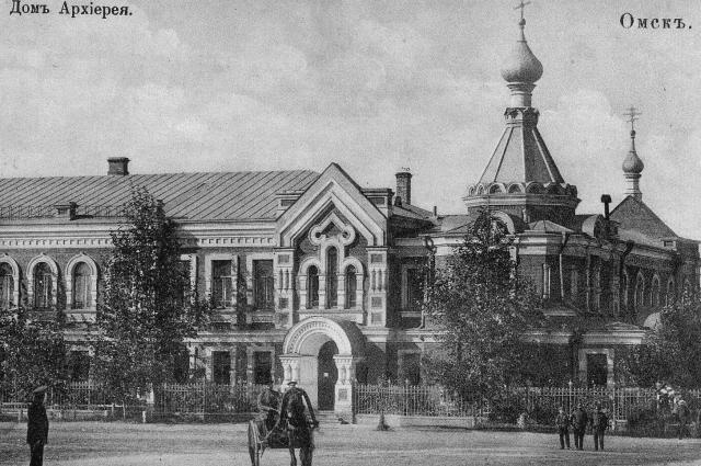 Дом архиерея в Омске.