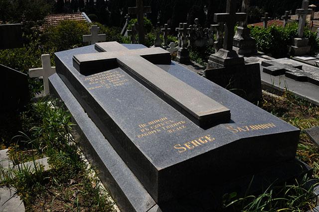 Могила Сергея Сазонова в Ницце.