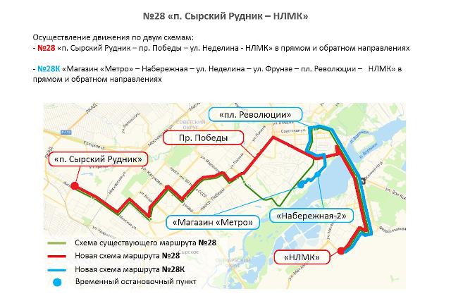 В Липецке представили схему объезда на время ремонта улицы 50 лет НЛМК