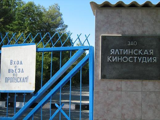 Двух киностудий, если «оживёт» еще Ялтинская, для Крыма мало. считает московский режиссер