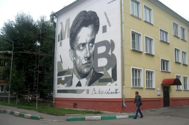 10-метровый портрет Владимира Маяковского на торце фасада дома №33 по проспекту Энтузиастов в микрорайоне Соцгород.