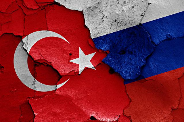 Отношения Турции и России.