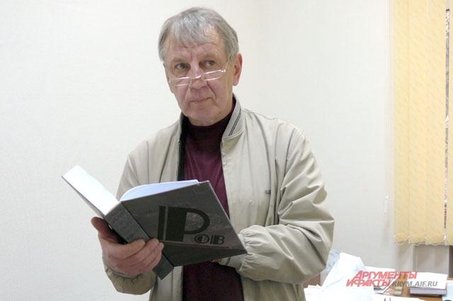 Валентин Козубский, руководитель проекта
