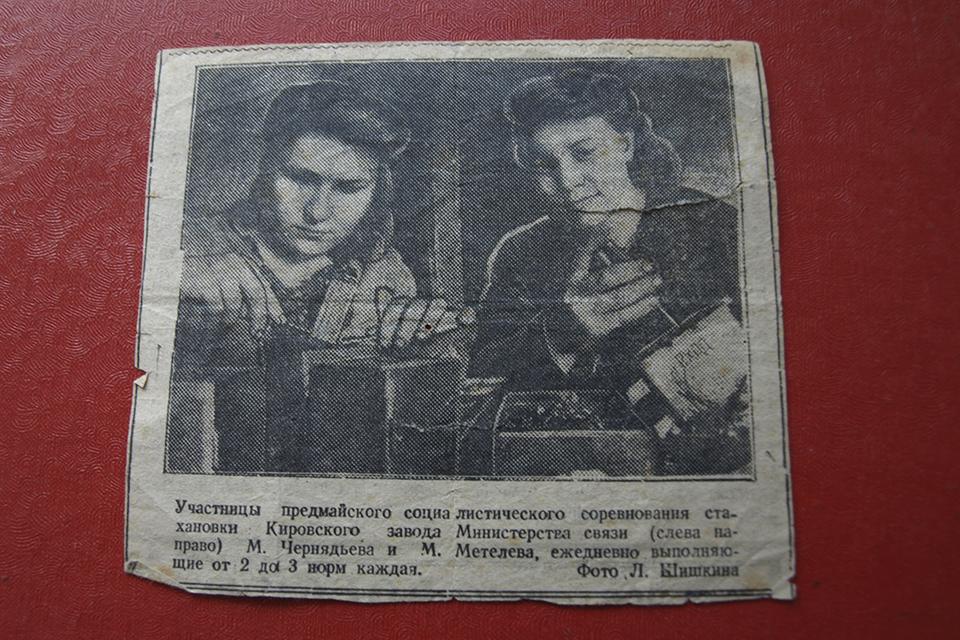 Мария Андреевна бережно хранит свои воспоминания.