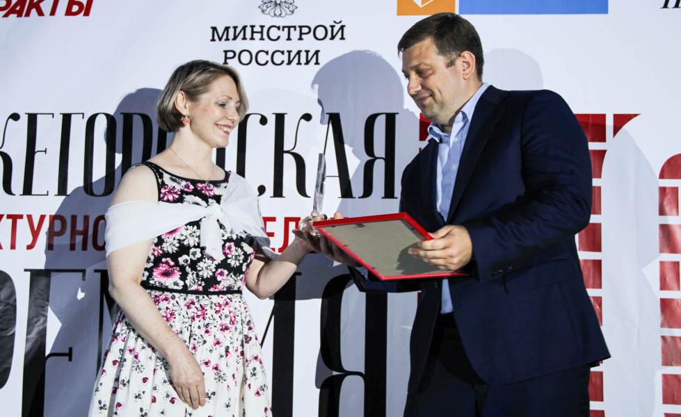 Ольга Морозова, главный редактор Издательского дома