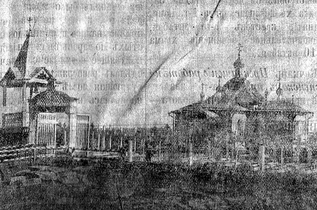 Деревянная церковь Воскресения Христа. Фото из газеты