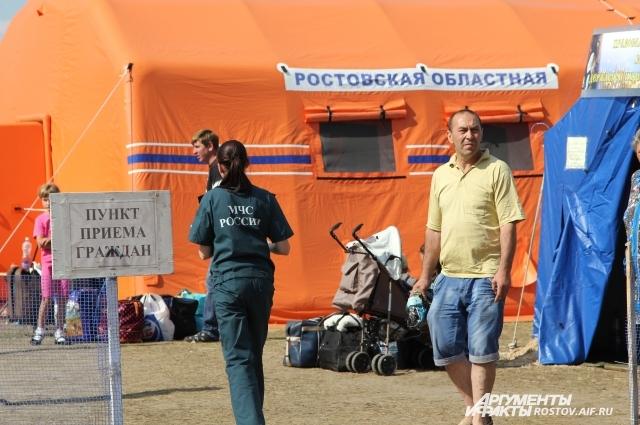 Запасы материальных ресурсов позволили в 2014 году обеспечить беженцев из Украины всем необходимым.